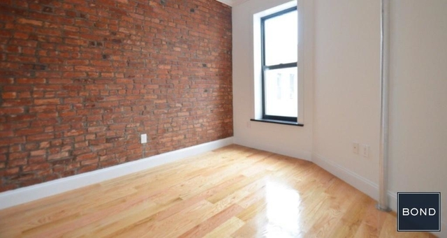 4 Bedrooms, Hamilton Heights Rental in NYC for $2,900 - Photo 1