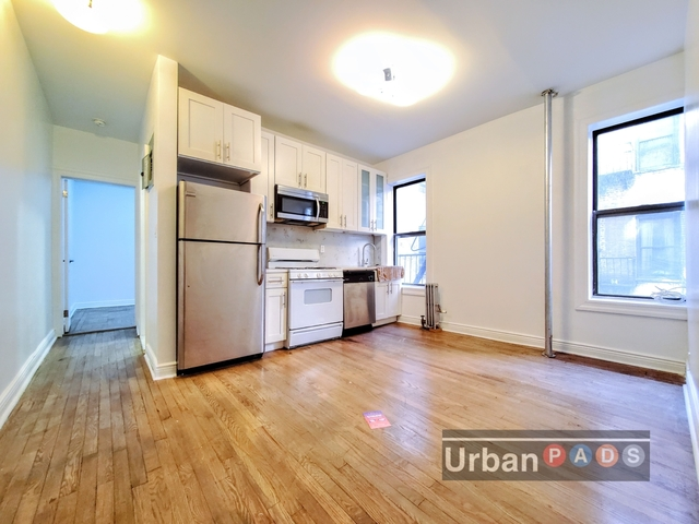 2 Bedrooms, Crown Heights Rental in NYC for $1,821 - Photo 1