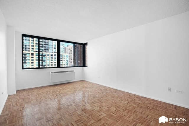1 Bedroom, Lincoln Square Rental in NYC for $2,990 - Photo 1