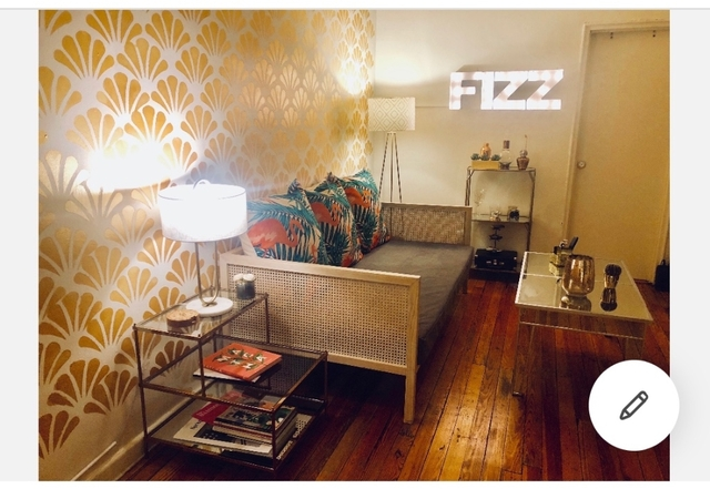 1 Bedroom, Upper West Side Rental in NYC for $2,200 - Photo 2
