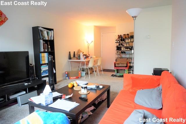 1 Bedroom, St. Elizabeth's Rental in Boston, MA for $1,895 - Photo 1