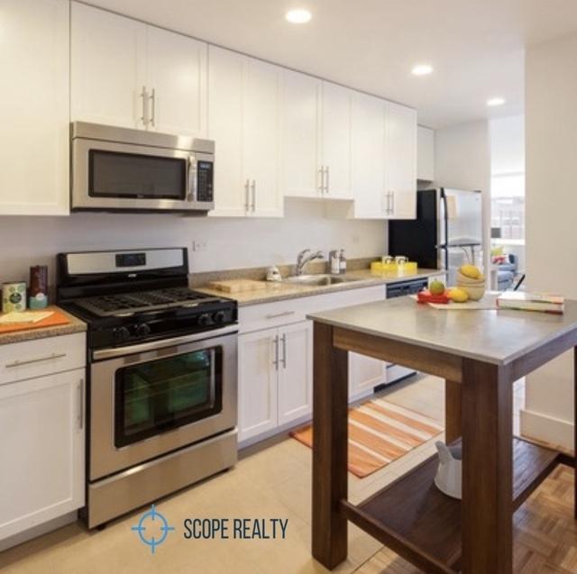 1 Bedroom, Rego Park Rental in NYC for $2,262 - Photo 1