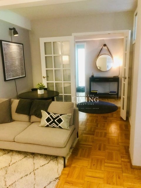2 Bedrooms, Stuyvesant Town - Peter Cooper Village Rental in NYC for $3,570 - Photo 1