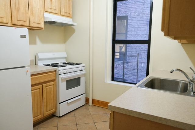 1 Bedroom, Hamilton Heights Rental in NYC for $1,875 - Photo 1