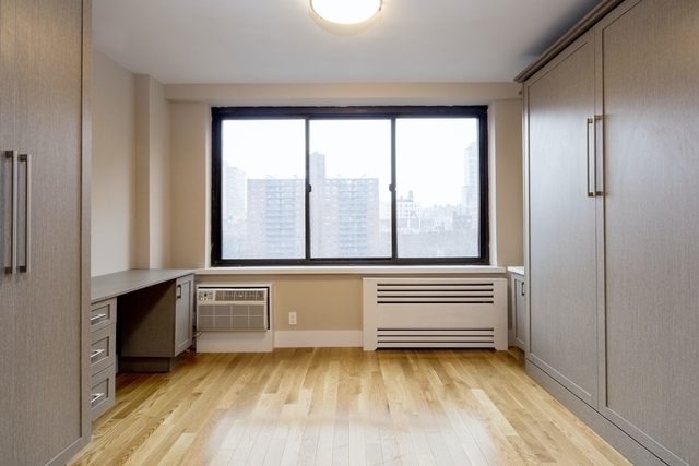1 Bedroom, Manhattan Valley Rental in NYC for $3,225 - Photo 2