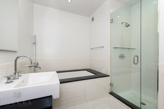 2 Bedrooms, Downtown Brooklyn Rental in NYC for $4,913 - Photo 1