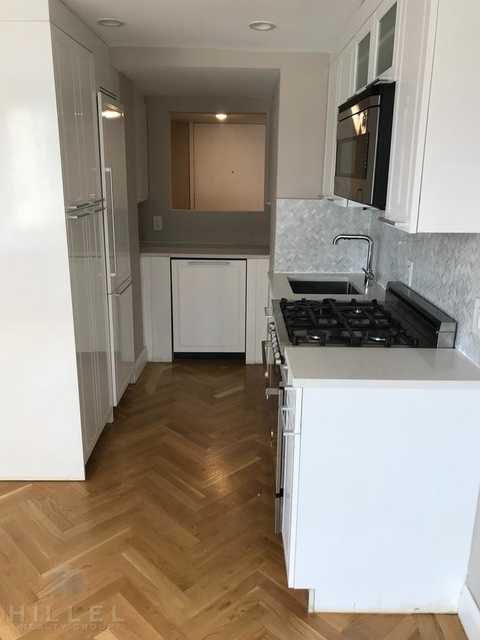2 Bedrooms, Yorkville Rental in NYC for $4,513 - Photo 1