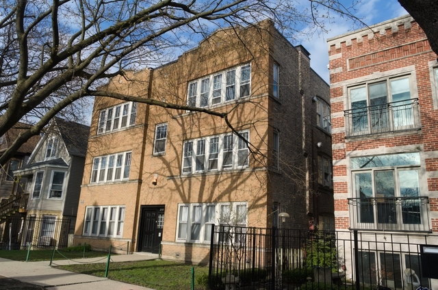 2 Bedrooms, Lathrop Rental in Chicago, IL for $1,750 - Photo 1