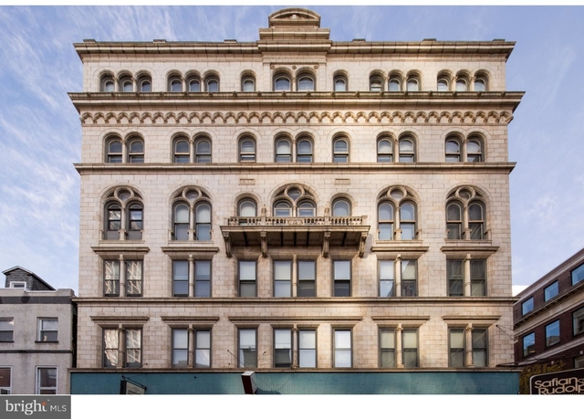 1 Bedroom, Center City East Rental in Philadelphia, PA for $1,560 - Photo 2