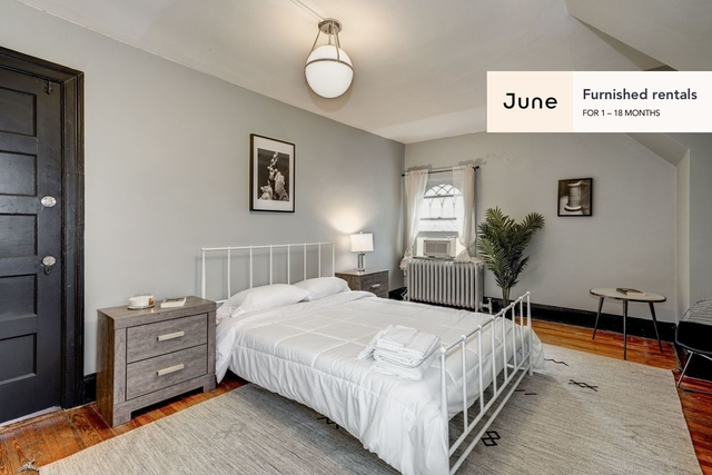 Room, Woodley Park Rental in Washington, DC for $1,075 - Photo 1