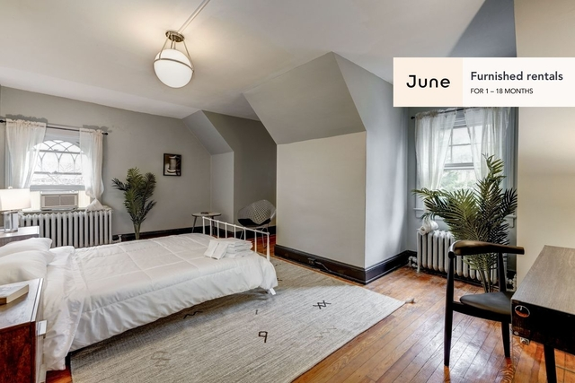 Room, Woodley Park Rental in Washington, DC for $1,175 - Photo 2