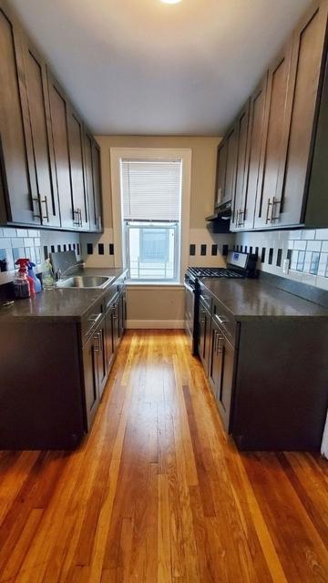 1 Bedroom, Ditmars Rental in NYC for $1,875 - Photo 1