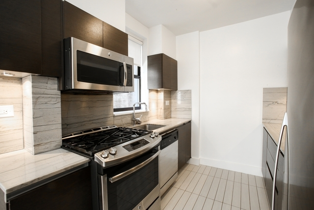 2 Bedrooms, Gramercy Park Rental in NYC for $7,145 - Photo 2