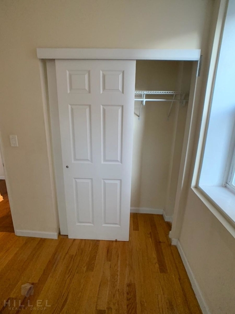 1 Bedroom, Briarwood Rental in NYC for $1,849 - Photo 2