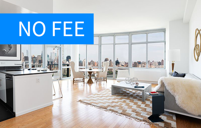 1 Bedroom, Hunters Point Rental in NYC for $2,695 - Photo 1