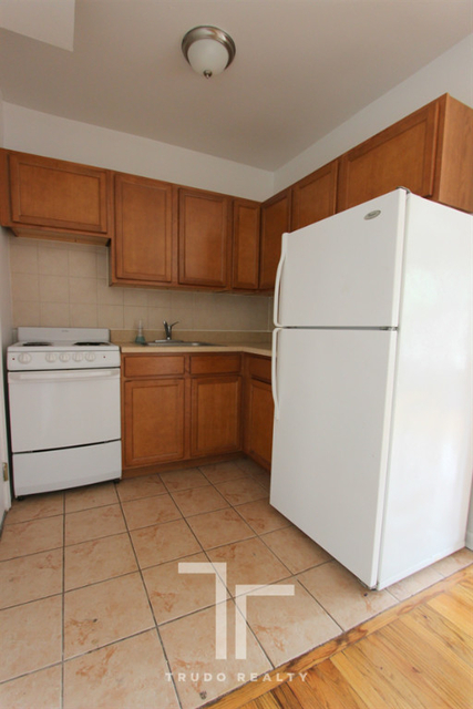 1 Bedroom, Sheridan Park Rental in Chicago, IL for $1,150 - Photo 1