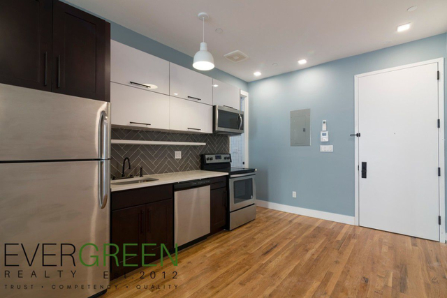 2 Bedrooms, East Flatbush Rental in NYC for $2,195 - Photo 2