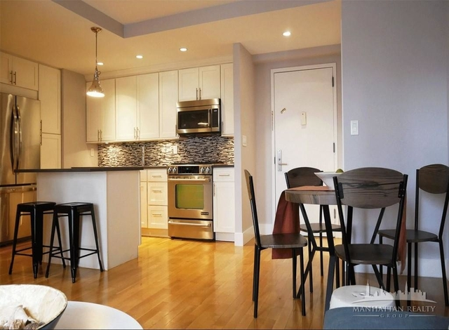 2 Bedrooms, Turtle Bay Rental in NYC for $4,310 - Photo 1