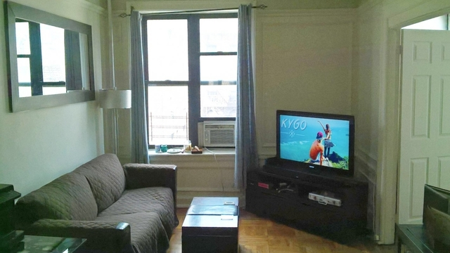 2 Bedrooms, Fort George Rental in NYC for $1,946 - Photo 1