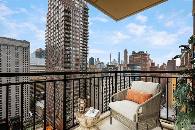 2 Bedrooms, Upper East Side Rental in NYC for $6,870 - Photo 1