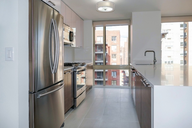 2 Bedrooms, Yorkville Rental in NYC for $5,869 - Photo 2