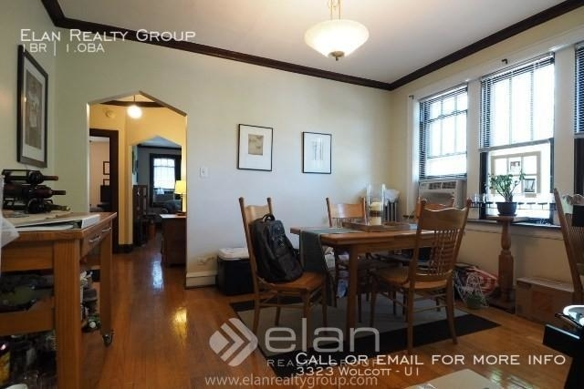 1 Bedroom, Roscoe Village Rental in Chicago, IL for $1,360 - Photo 1