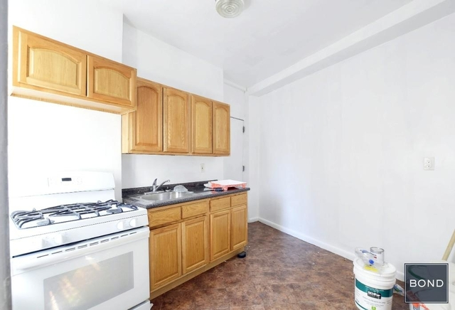 2 Bedrooms, Hamilton Heights Rental in NYC for $2,195 - Photo 1