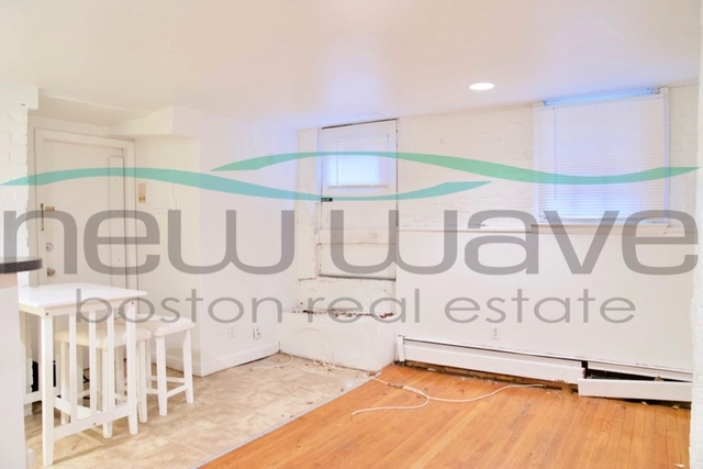 1 Bedroom, Beacon Hill Rental in Boston, MA for $1,750 - Photo 2