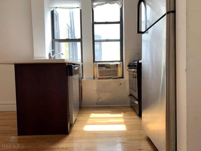 1 Bedroom, Steinway Rental in NYC for $2,550 - Photo 2