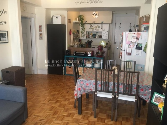 1 Bedroom, Beacon Hill Rental in Boston, MA for $2,500 - Photo 1