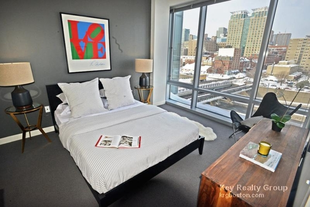 3 Bedrooms, Shawmut Rental in Boston, MA for $5,790 - Photo 1