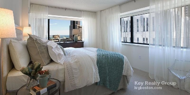3 Bedrooms, Downtown Boston Rental in Boston, MA for $11,090 - Photo 2