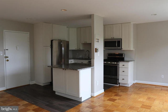 1 Bedroom, Ballston - Virginia Square Rental in Washington, DC for $1,980 - Photo 2