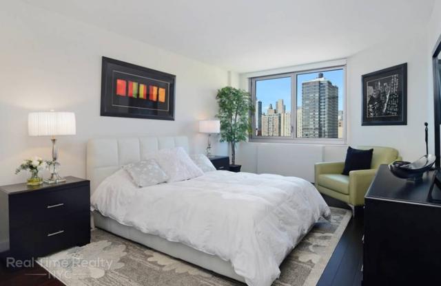 1 Bedroom, Kips Bay Rental in NYC for $3,450 - Photo 2