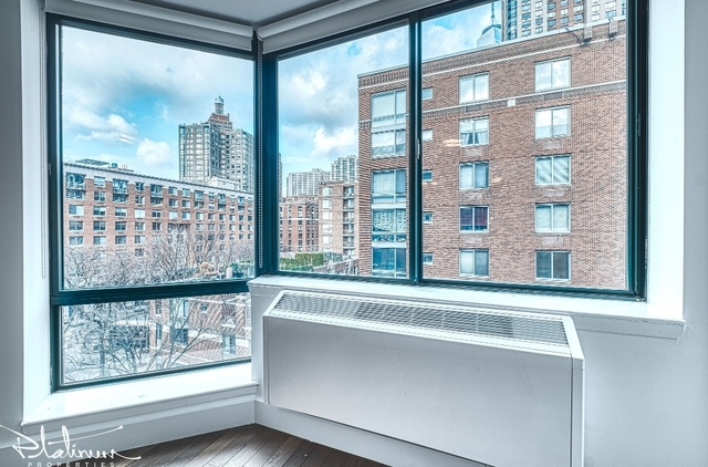 1 Bedroom, Battery Park City Rental in NYC for $2,840 - Photo 2