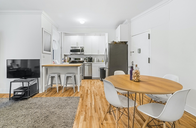 1 Bedroom, Hamilton Heights Rental in NYC for $2,108 - Photo 2