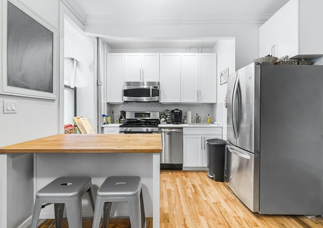 1 Bedroom, Hamilton Heights Rental in NYC for $2,108 - Photo 1