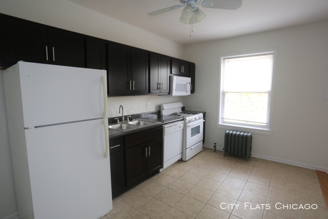 Studio, Sheridan Park Rental in Chicago, IL for $1,035 - Photo 2