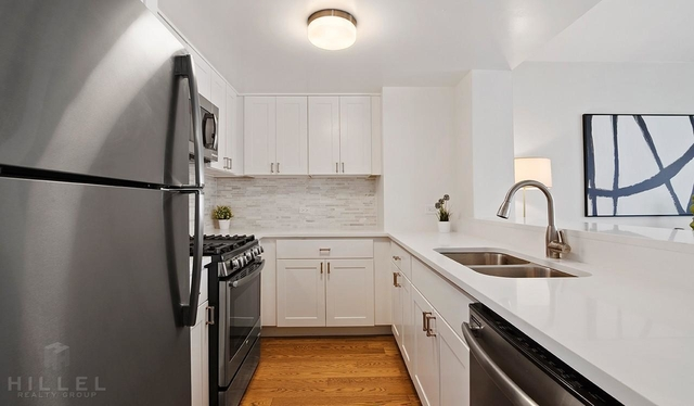 2 Bedrooms, Kew Gardens Hills Rental in NYC for $2,565 - Photo 2