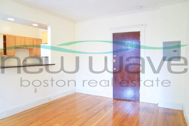 1 Bedroom, West Fens Rental in Boston, MA for $2,100 - Photo 2