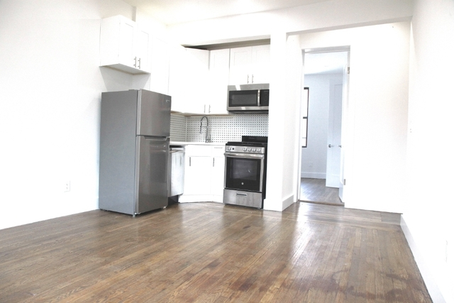 1 Bedroom, Morningside Heights Rental in NYC for $2,318 - Photo 1