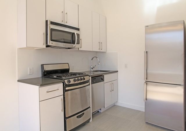 1 Bedroom, East Harlem Rental in NYC for $2,085 - Photo 2