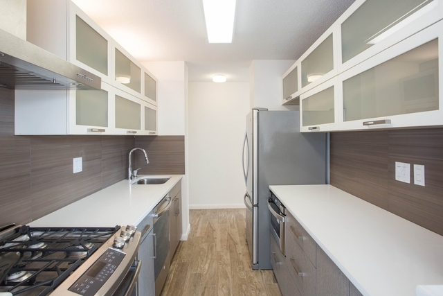 4 Bedrooms, Kips Bay Rental in NYC for $5,378 - Photo 1