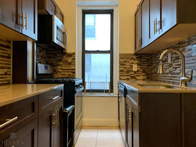 2 Bedrooms, Astoria Rental in NYC for $2,246 - Photo 2