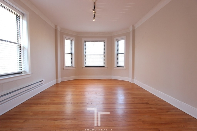 1 Bedroom, Logan Square Rental in Chicago, IL for $1,625 - Photo 2