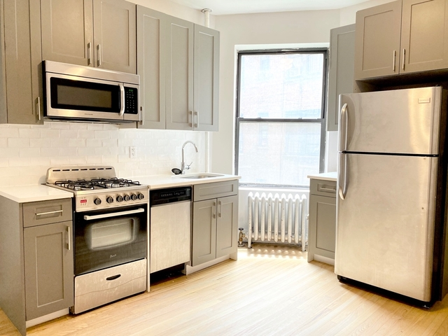 2 Bedrooms, Washington Heights Rental in NYC for $1,795 - Photo 1