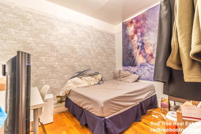 3 Bedrooms, Lower Roxbury Rental in Boston, MA for $2,400 - Photo 2