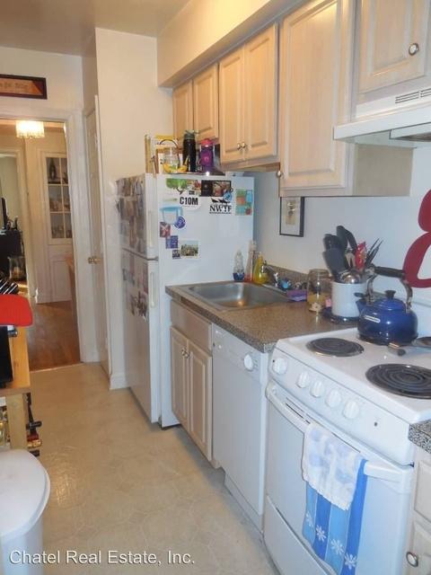1 Bedroom, Glover Park Rental in Washington, DC for $1,600 - Photo 2