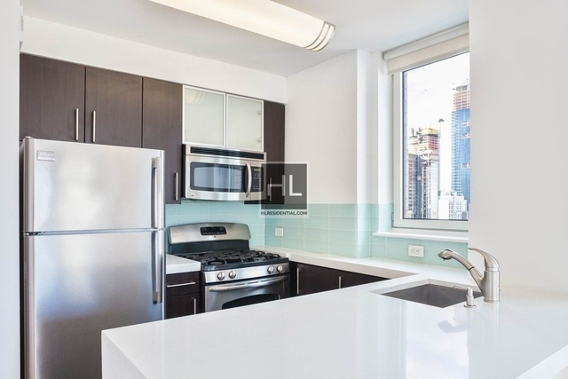 1 Bedroom, Garment District Rental in NYC for $3,506 - Photo 2