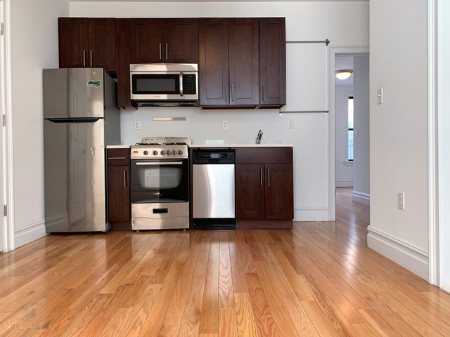 2 Bedrooms, Astoria Rental in NYC for $2,461 - Photo 2